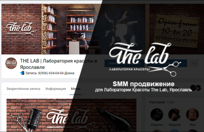 the lab smm
